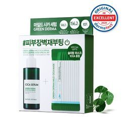 NATURE REPUBLIC - Green Derma Mild Cica Serum With Sleeping Mask Special Set