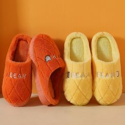 Ishanti - Embroidered Fluffy Slippers