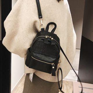 Shinian - Croc Grain Faux Leather Mini Backpack