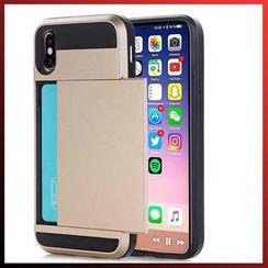 Wolfa - Sliding Door Card Holder Phone Case - iPhone X/7/8