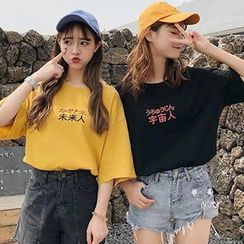 Chogen - Elbow-Sleeve Chinese Character Print T-Shirt