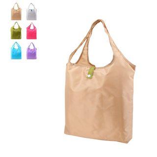 Lezi Bags - Plain Lightweight Foldable Shopper Bag