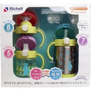 Richell - Premium Straw Bottle Mug & Stainless Steel Straw Bottle Mug Yellow 5-8 Months