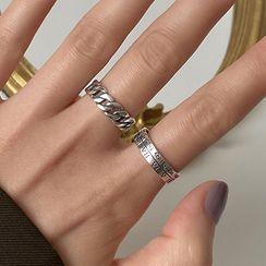 JUSUMMER - Ring (Various Designs)