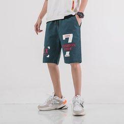 Andrei - Letter Cargo Shorts