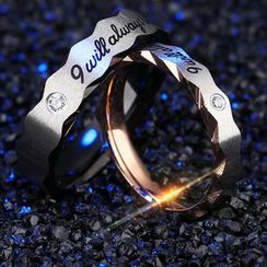 Tenri - Couple Matching Stainless Steel Rhinestone Lettering Ring