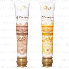 BENE - Honeyche Creamy Honey Hand Cream 42g - 2 Types