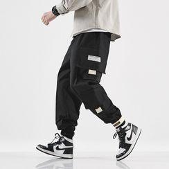 Bay Go Mall - Harem Cargo Pants