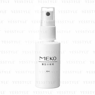 MEKO - Opaque Sub-Spray Bottle 30ml
