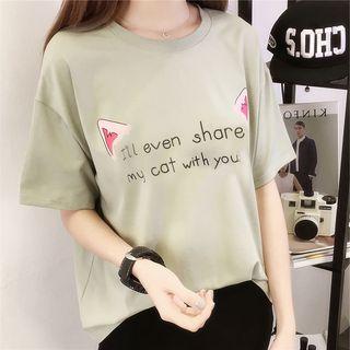 Chogen - Short-Sleeve Lettering T-Shirt