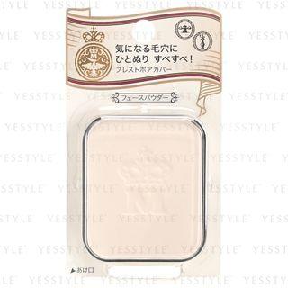 Shiseido - Majolica Majorca Pressed Pore Cover Powder Refill