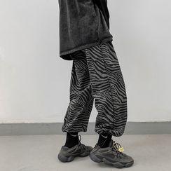 emeisa - Zebra Print Harem Pants