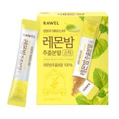 KBH - Rawel Lemon Balm Extract Powder Pack