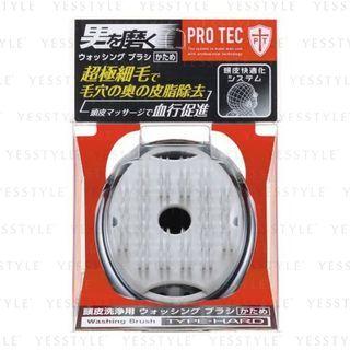 LION - Pro Tec Washing Brush Hard Type