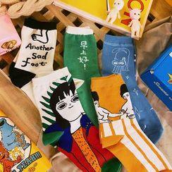 Yunikon - 襪子 (多款設計)