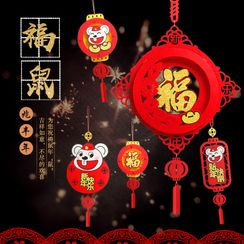 Home Simply - Lunar New Year Hanging Decoration