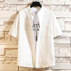 Rampo - Plain Short-Sleeve Shirt