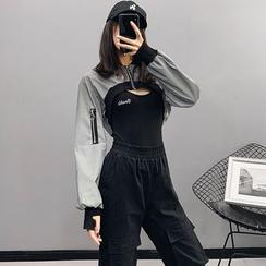 Nigella - Reflective Cropped Jacket