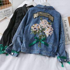 Lemongrass - Embroidered Denim Loose Jacket