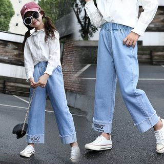 Qin Qin - Kids Lettering Wide Leg Jeans