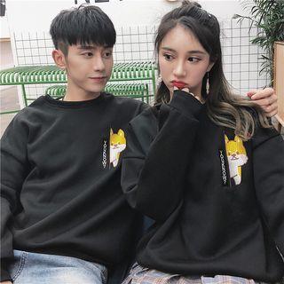 Ukiyo - Couple Matching Dog Embroidery Sweatshirt