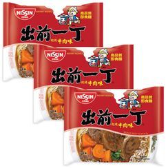 Nissin - Demae Iccho Classic Series Roast Beef Flavour (3 packs)