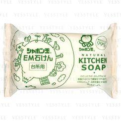 Shabondama Soap - Natural Kitchen Soap