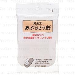 Shiseido - Oil Blotting Paper Pull Pop 011