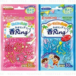 KINCHO - Kaoring Insect Repellent Silicone Band 30 pcs - 2 Types