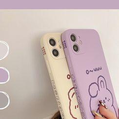 BlingStar - Animal Print Phone Case - iPhone 12 Pro Max / 12 Pro / 12 / 12 mini / 11 Pro Max / 11 Pro / 11 / SE / XS Max / XS / XR / X / SE 2 / 8 / 8 Plus / 7 / 7 Plus
