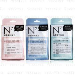 Neogence - N7 Mask 4 pcs - 5 Types