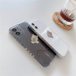 Phone in the Shell - Printed Case - iPhone 12 / 12 Mini / 12 Pro / 12 Pro Max / 11 / 11 Pro / 11 Pro Max / XS MAX / XR / XS / X /
