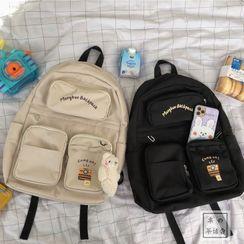 Chestnut Party - Multi-Pocket Nylon Backpack