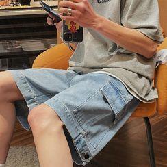 Freehop - Wide-Leg Denim Shorts