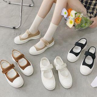 Yuki Yoru - 厚底蕾絲輕便鞋