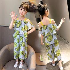 Qin Qin - Kids Set: Elbow-Sleeve Printed T-Shirt + Wide-Leg Pants