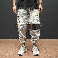 UIXX - Detachable Cargo Shorts / Jogger Pants