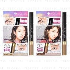 pdc - Pmeltete Tint Dual Eyebrow - 2 Types