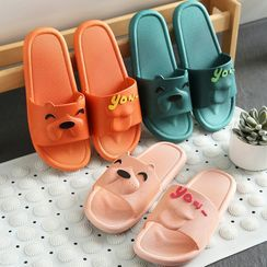 Showroom - Animal Bathroom Home Slippers