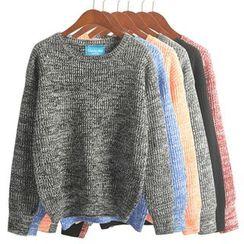 Sienne - Melange Sweater