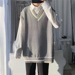 Skeggi - Contrast Trim Knit Vest