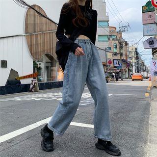 Astarte - High Waist Wide-Leg Jeans