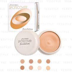 Shiseido - Spots Cover Foundation 20g - 8 Types