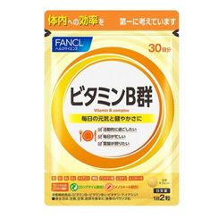 Fancl Health & Supplement(ファンケルヘルス&サプリメント) - Vitamin B Complex (Tablet)