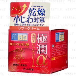 樂敦曼秀雷敦 - 肌研極潤彈力肌潤膚霜