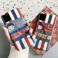 OUROBA - Couple Matching Cartoon Chinese Characters Phone Case - iPhone 11 Pro Max / 11 Pro / 11 / XS Max / XS / XR / X / 8 / 8 Plus / 7 / 7 Plus / 6s / 6s Plus