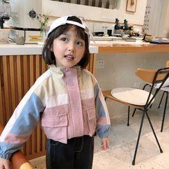Abao - Kids Color Block Zip Cargo Jacket