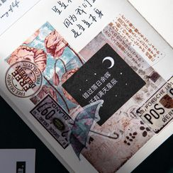 Nina's House - Chinese Characters Sticker
