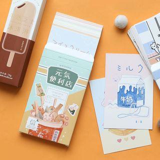 Ms Zaa - Print Bookmark