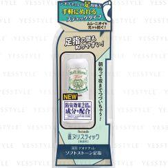Deonatulle - Soft Stone Feet Deodorant